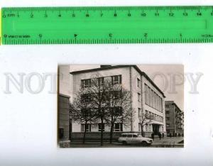 186605 UKRAINE RIVNE ROVNO house unions photo 1967 year