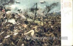 Battle of Lisojang Japan Writing on front