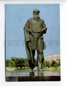 407522 USSR 1977 Tula is a monument to Tolstoy postal postcard P/ stationery