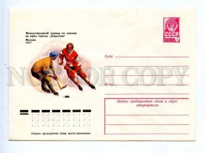 d196500 USSR International Ice Hockey Tournament Moscow COVER