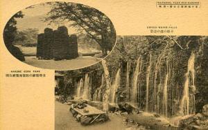 Japan - National Park Hakone. Two Views