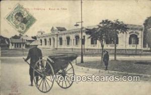 Vietnam, Viet Nam,  Nhân Vật Tonkin Haiphong, Ecole de Filles