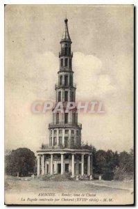 Postcard Old Amboise See you Hunting Pagoda built by Choiseul XVIII century