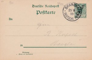 Shanghai China Deutsche Post Postal card PU-1900