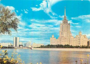 Russia Postcard Moscow cityscape