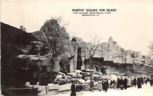 Brookfield Illinois~Chicago Zoological Park~Habitat Scenes for Bears~1940s RPPC