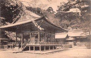 Building Japan Unused