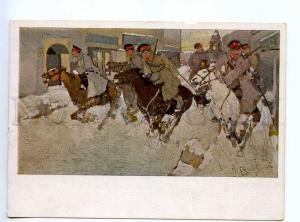 236861 RUSSIAN REVOLUTION Cossacks in 1905 year by EZUCHEVSKY