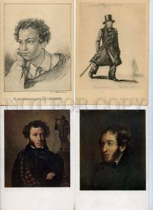 186192 RUSSIA Pushkin series of 25 cards an envelope 1936 year