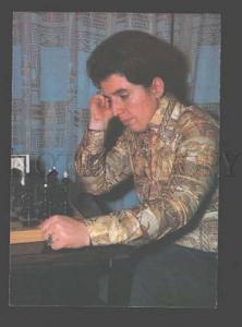 085055 USSR CHESS world champion Gaprindashvilli Nona Old PC