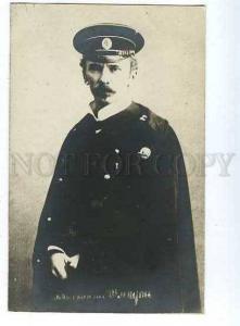 127118 Pyotr SCHMIDT leader of Sevastopol Uprising Old PHOTO