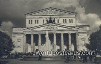 State Academic Bolshoi, Thetre of USSR Moscow Russia, Soviet Union Unused