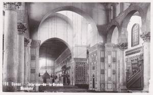 RP; DAMAS, Syria, 1920-40s; Interieur de la Grande Mosquee