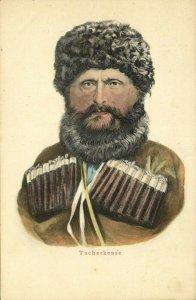 russia, CIRCASSIA, North Caucasus, Circassian Adyghe Man (1899) Postcard
