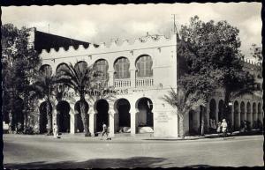 djibouti, Grands Comptoirs, Place Ménélick (1950s) RPPC