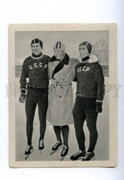 166977 VII Olympic speed skaters CIGARETTE card
