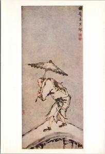 'Man with Umbrella In The Snow' Kao Ch'i-p'ei Art Repro Unused Postcard D50