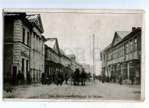 203290 WWI LATVIA MITAU Jelgava Kolonnen german military RPPC