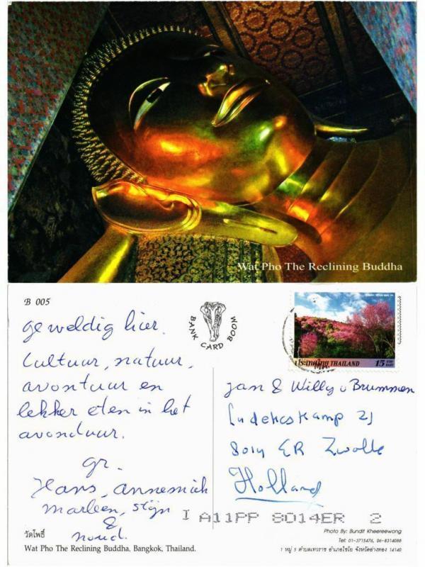 CPM THAILAND-Bangkok-Wat Pho The Reclining Buddha (335215)