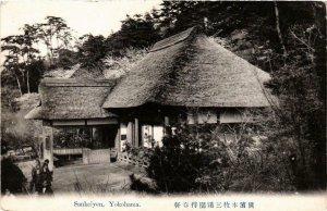 PC CPA YOKOHAMA Sankeiyen JAPAN (a13028)