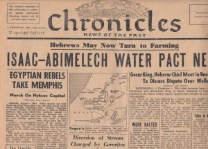 Chronicles Hebrew Farming Water Treaty Egypt Memphis 1958 Newspaper