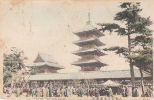 OSAKA , Japan , 00-10s ; Pagoda Ten-Noji