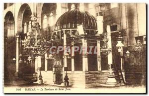 Old Postcard Damascus Tomb of St. John