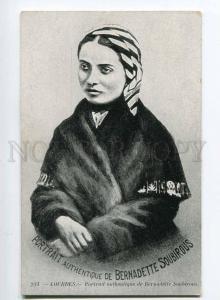251070 SAINT Bernadette SOUBIROUS Lourdes Vintage Postcard