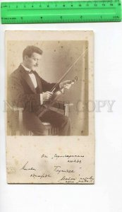 272187 RUSSIA MOSCOW violinist autograph 1909 y CABINET PHOTO