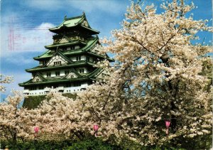 CPM OSAKA Castle surrounded by cherry trees JAPAN (677472)
