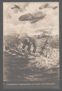 105284 WWI RUSSIAN PROPAGANDA Defeat germany on water & air