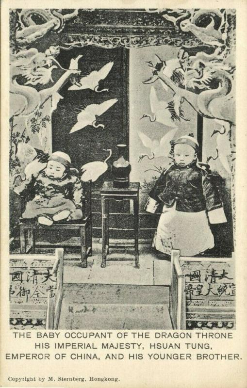 china, Emperor Qing Dynasty Hsuan Tung, Puyi 溥儀 and his Younger Brother (1908)