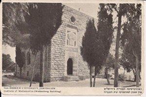 JUDAICA Jerusalem, Hebrew University, Palestine Israel, Institute of Mathematics