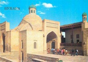 Post card Uzbekistan Bukhara Taki-Sarrafon mid 16th century