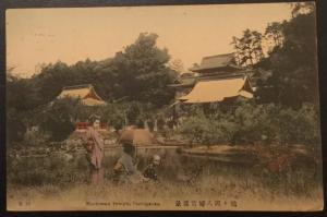 Postcard Used Tsurugaoka Japan Cancel promotes 1915 Pan-Pacific Expo LB