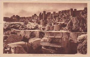 BAALBEK , Syria now Lebanon , 00-10s ; Debris du Temple de Jupiter