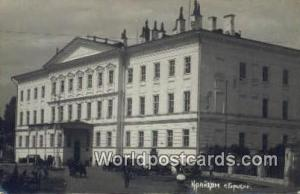 Russia, Soviet Union Non - Postcard Backing Non - Postcard Backing Real Photo