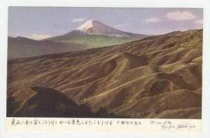 Mt Fuji, Japan, 1940s