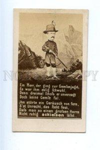 167298 PROPAGANDA Otto von BISMARCK as Hunter old CDV VISIT