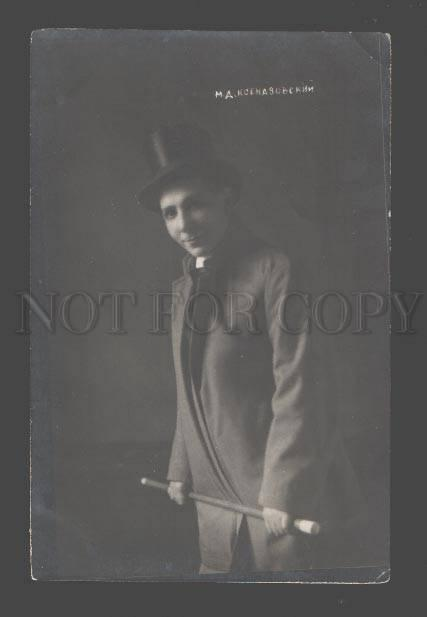 089775 KSENDZOVSKY Russian Singer MUSICAL COMEDY Theatre PHOTO