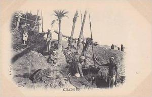Egypt Chadouf