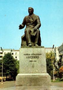 Russia Ancehko Monument