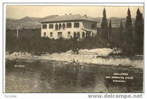 RP KRALJEVICA, Dom Jadranske Straza,Karlovac, Yugoslovia, PU 1925