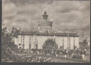 104025 USSR Exhibition Moscow pavilion UKRAINE Old PC
