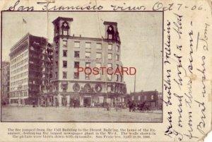 pre-1907 THE HEARST BUILDING AFTER SAN FRANCISCO FIRE APRIL 18-20, 1906