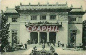 Old Postcard 1925 Paris Exposition Internationale des Arts Decoratifs Pavilio...