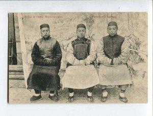 287297 CHINA military postmark Russo-Japanese War Koporsky Regiment