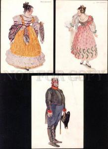 045487 GOGOL Types KARDOVSKY russian Collection vintage 25 pc
