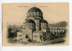 270334 GEORGIA TIFLIS Military Cathedral Vintage Sherer PC