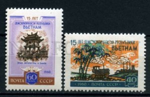505560 USSR 1960 year Anniversary Vietnam Republic stamp set